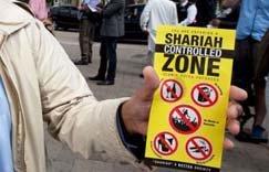 Лондон, шариатские патрули