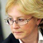 Вероника Скворцова, тесты, пропаганда, наркотиков, скандал