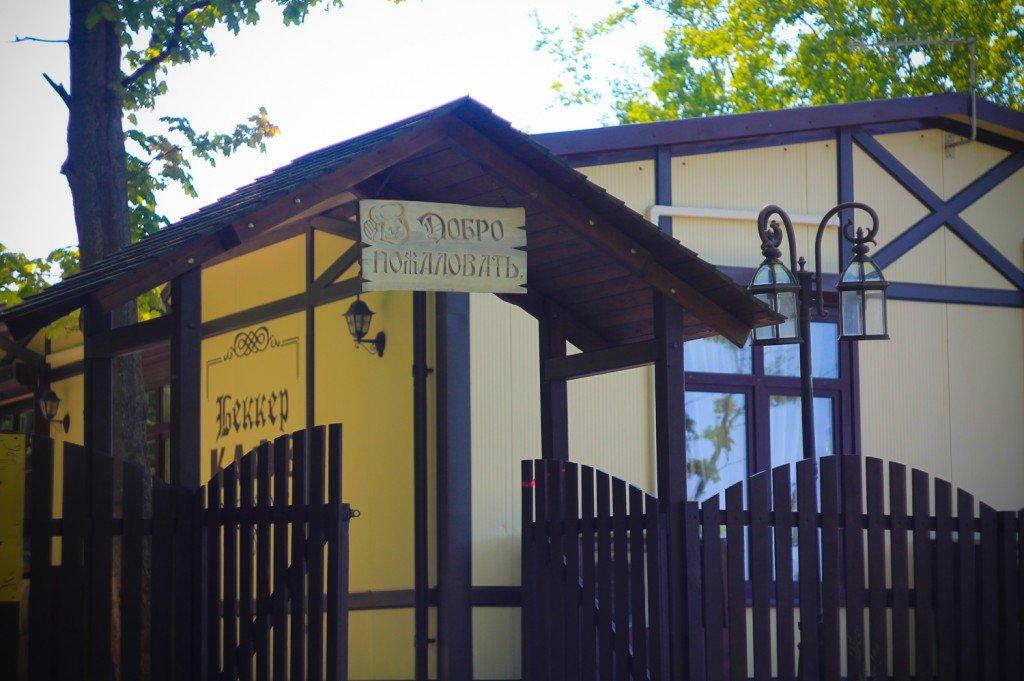 фото,кафе,беккер,достопримечательности,янтарный,калининградская,область
