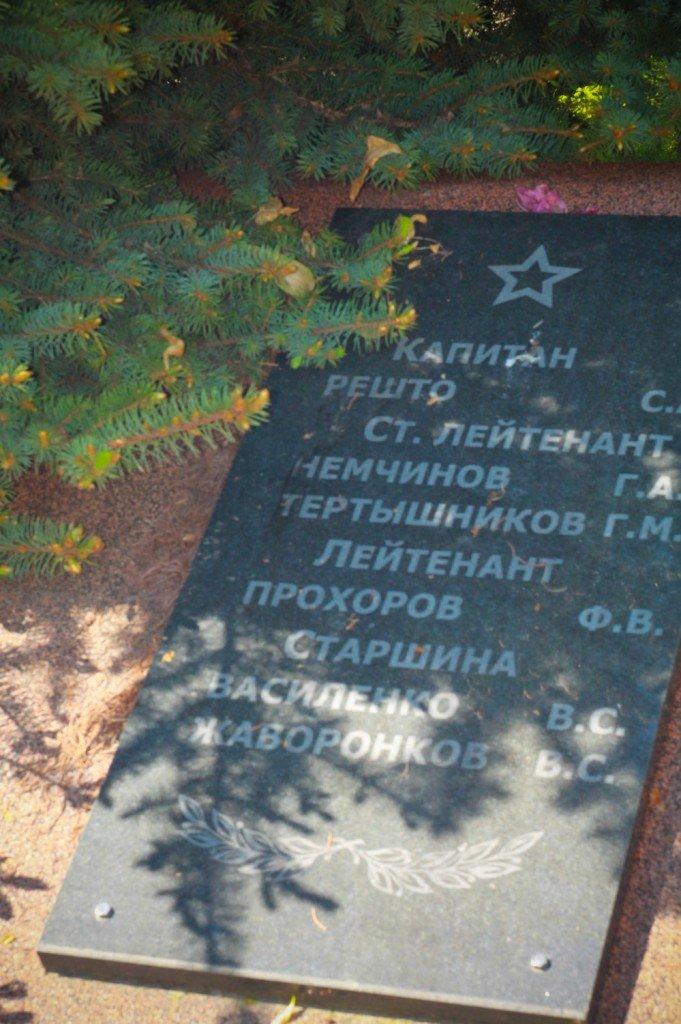 янтарный,мемориал,павшие,воины