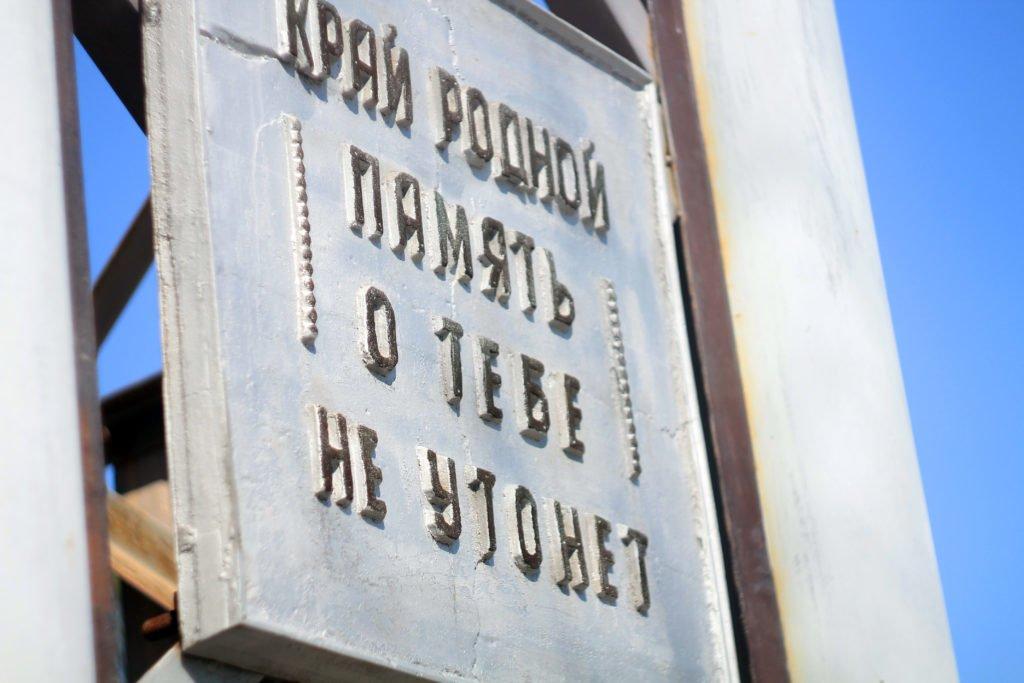 памятник, Железногорск-Илимский, фотография
